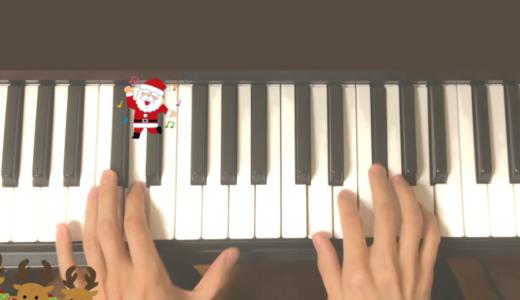 左手が上がって下がる「ジングルベル」の楽譜